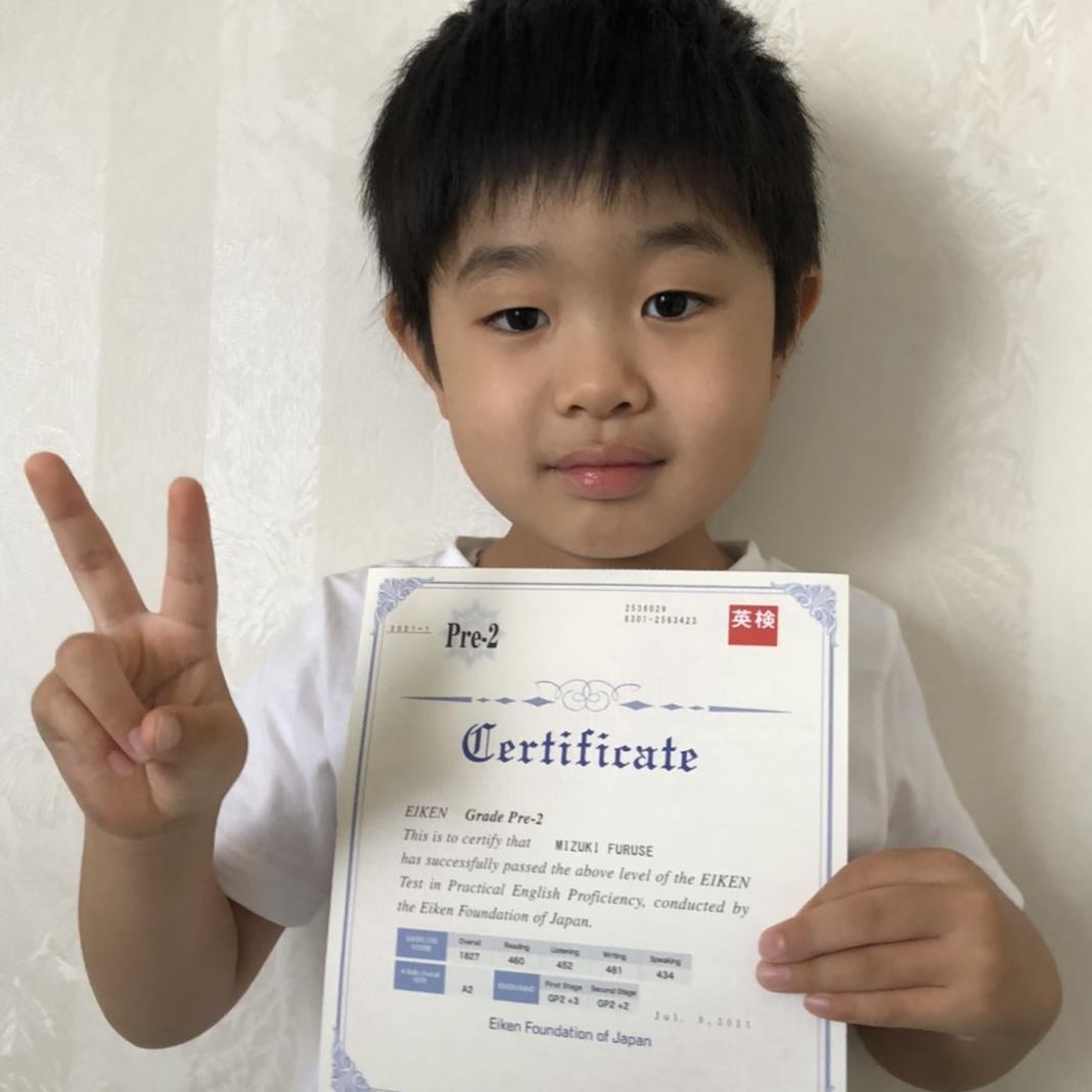 5歳児英検準2級合格